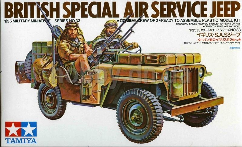 1-35-british-special-air-service-jeep-0.jpg.big.jpg